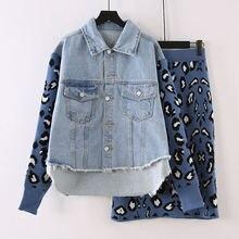 Rugod женский джинсовый лоскутный жакет комплект из двух предметов