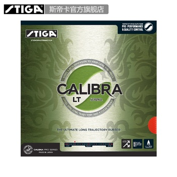 STIGA CALIBRA LT SOUND Table Tennis Rubber Non-tacky (Made in Japan) Pips-in Ping Pong With Sponge
