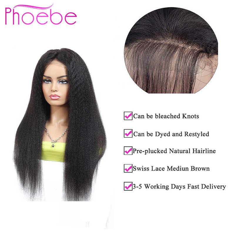 Phoebe 4X4 الدانتيل إغلاق خصلات الشعر المستعار البرازيلي ياكي مستقيم الدانتيل إغلاق شعر مستعار للنساء السود 150% الكثافة غير ريمي الباروكات