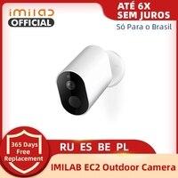Telecamera di sicurezza domestica senza fili 1080P HD WiFi telecamera IP intelligente per esterni telecamera di sorveglianza impermeabile CCTV Vedio