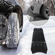 Складные автомобильные колеса, противоскользящие накладки, складные противоскользящие накладки для шин, нескользящие накладки для большинства автомобилей, внедорожников