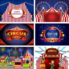 Avezano Birthday Party Photography Backdrops Circus Fiesta Theme Elephant Lion Clown Red Curtain Stage Backgrounds Banner Decor