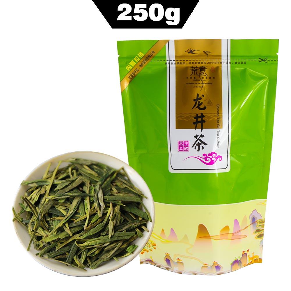 Famous Good Green Tea Quality Dragon Well Tea Chinese Tea The China Green Tea West Lake Dragon Well Health Care Slimming Beauty