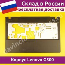 Корпус для ноутбука Lenovo G510 топкейс palmreest верхняя часть палмрест 100016cf новый