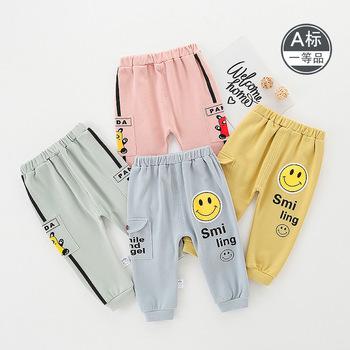 Jesienne spodnie dla niemowląt dorywczo sportowe spodnie dla niemowląt Pp spodnie dla chłopców dziewczęce spodnie Cargo odzież dla niemowląt odzież dla noworodka tanie i dobre opinie Stałe Luźne Unisex COTTON Na co dzień Pasuje prawda na wymiar weź swój normalny rozmiar Suknem Elastyczny pas