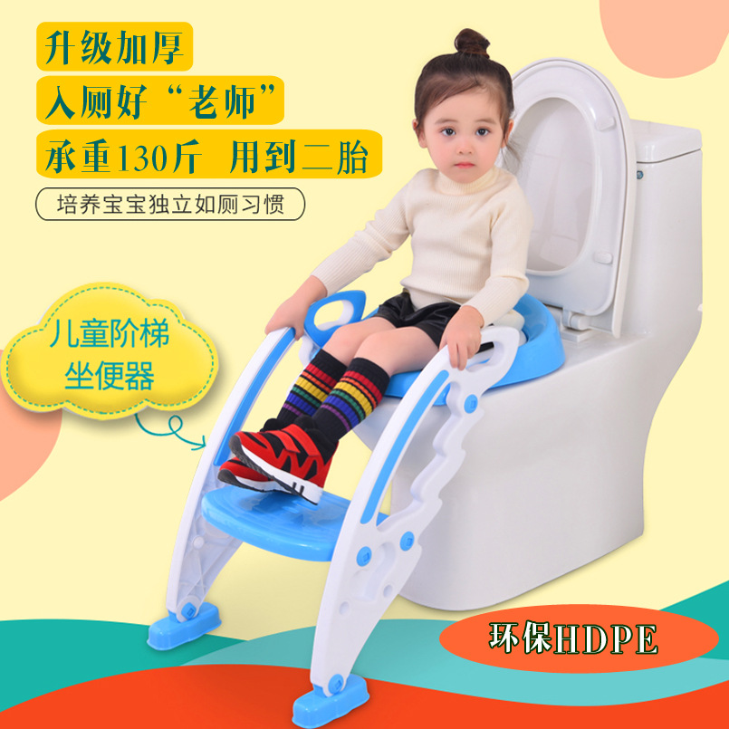 Household Chamber Pot Ladder Toilet For Kids Infant Small Toilet Seat Folding Chamber Pot Portable Baby Toilet Chair Urinal