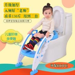 Huishoudelijke Kamer Pot Ladder Wc Voor Kids Zuigeling Kleine Toiletbril Vouwen Kamer Pot Draagbare Baby Wc Stoel Urinoir