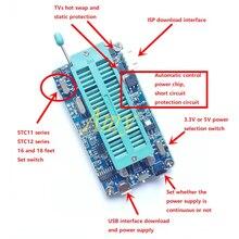 STC Đốt Người Tải, USB Lập Trình Viên, Hỗ Trợ 8P 40P Vi Điều Khiển 5V & 3.3V