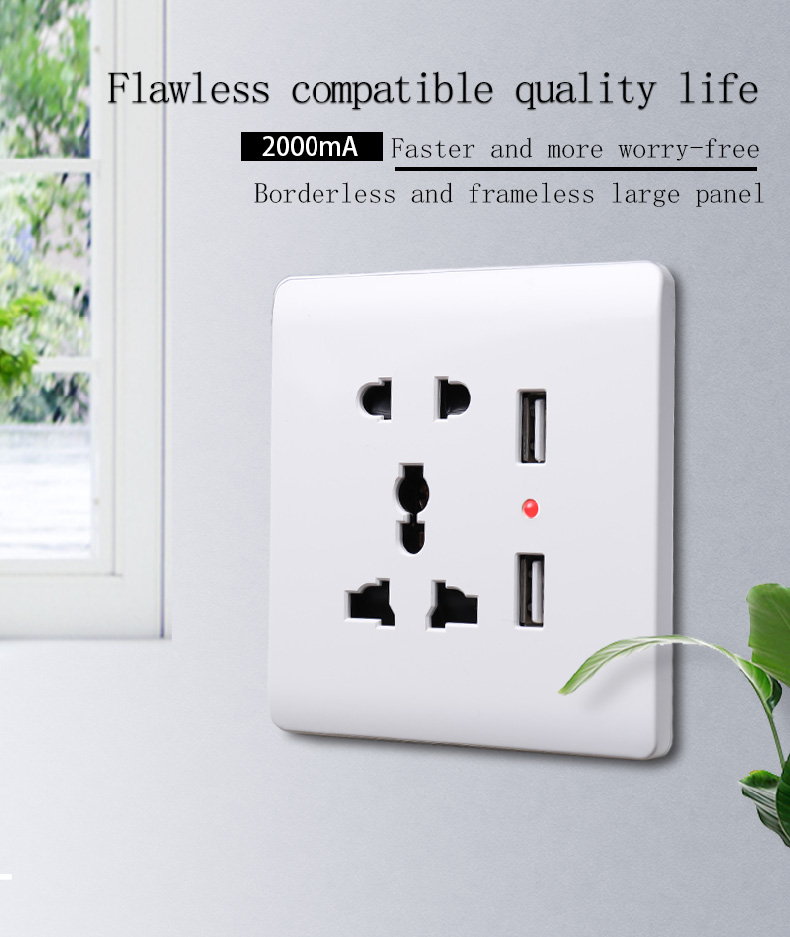 便宜USB插座多功能五孔_01