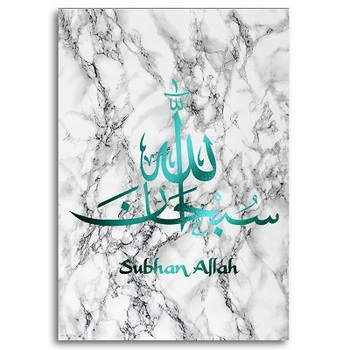 Marble Stone Islamic Wall Art Canvas Painting Wall Printed Pictures Calligraphy Art Prints Posters Living Room Ramadan Decor 20