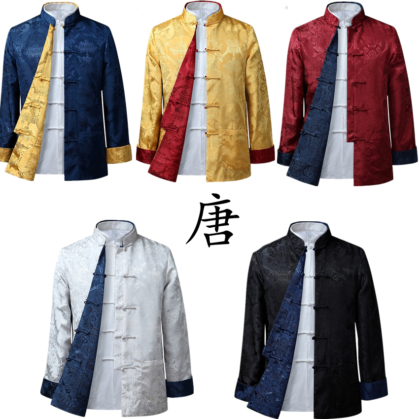 Tang Suit 10colors Chinese Style Blouse Shirt Traditional Chinese Clothing Fo Rmen's Jacket Kung Fu Clothing Both Sides Party