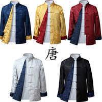 Vestito di Linguetta 10 colori di Stile Cinese Camicetta Camicia di Abbigliamento Tradizionale Cinese Fo Rmen di Giacca Kung Fu Abbigliamento Entrambi I Lati partito