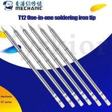 Электрический паяльник MECHANIC OT T12, нагревательный сердечник, быстрый нагрев для паяльной станции T12, сменная сварочная насадка