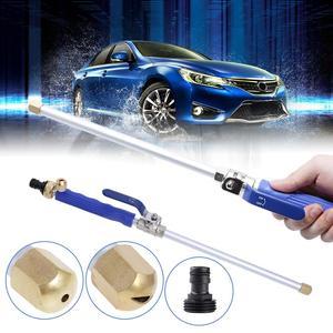 Image 1 - Пистолет для мойки высокого давления, садовая мойка, разбрызгиватель для полива автомобиля