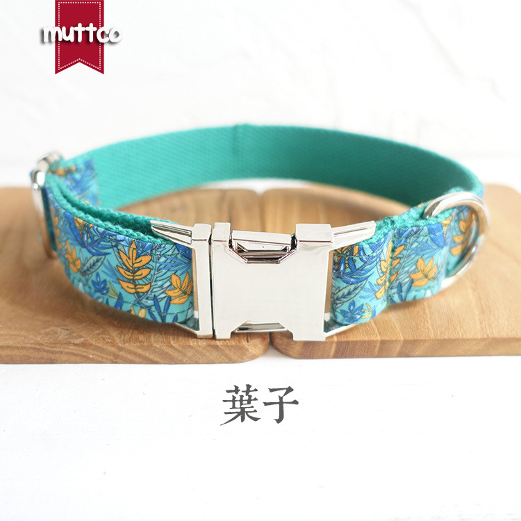 Muttco Origional Pet Dog Circle Bite-Resistant Metal Buckle Traction Neck Ring Dog Supplies Udc-066