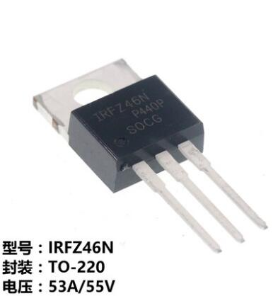 53A 10pcs IRFZ46N 55V 16.5 milliohm TO-220 MOS FET