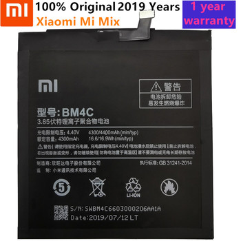 100% Original Battery BM4C Battery bm4c for Xiaomi Mi Mix Batteries BM 4C Battery For Xiaomi Mi Mix High Quality 4400mAh bm 4c