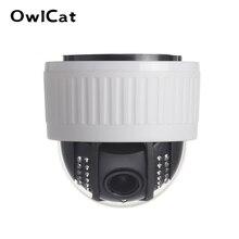 OwlCat 5X זום 2.7 13.5mm עדשת מקורה אלחוטי לסובב כיפת PTZ IP המצלמה WiFi HD 5mp אודיו מיקרופון SD כרטיס IR לילה Onvif P2P