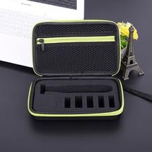 Жесткий чехол EVA для Philips OneBlade QP2530/2520 аксессуары для бритья дорожная сумка для хранения коробка чехол на молнии с подкладкой