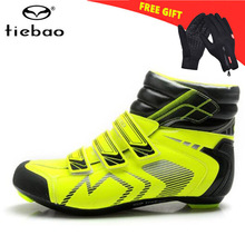 Tiebao 2021 Winter Road Cycling Shoes Ultralight Men Sapatilha Ciclismo Self-Locking Bike Breathable Profession Bicycle Racing