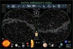 Stern Karte, 68x102 cm (laminiert)