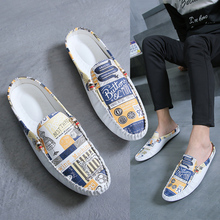 Men Summer Slippers Breathable Walking Shoes for Men Fashion Lazy People Slip-On Moccasins Shoes Lightweight Half Drag Sneakers 2020 summer cool rhinestones slippers for male gold black loafers half slippers anti slip men casual shoes flats slippers wolf