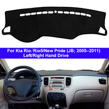 El tablero de instrumentos del coche cubierta Dash Mat alfombra para Kia Rio New Pride Rio5 JB 2005 - 2011 LHD RHD 2 capas sombrilla 2006, 2007, 2008, 2009, 2010