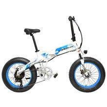 Vélo électrique pliant de 20 pouces, fourche à Suspension, batterie au Lithium, VTT 500W 48V, 14,5 ah
