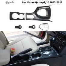 Für Nissan Qashqai J10 2007-2013 5PCS Carbon Faser Stil Interieur Trim Getriebe Box Wasser Tasse Panel Getriebe shift Abdeckung Holzmaserung ABS