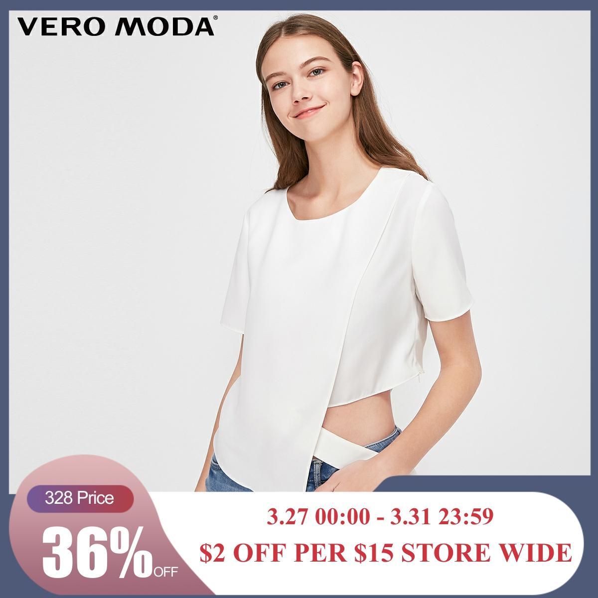 Vero Moda Women's Side Zip Lace-up T-shirt | 319241514