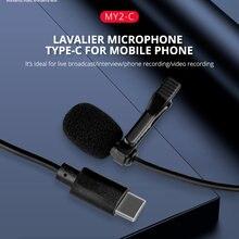 Микрофон type c петличный микрофон usb для tik tok livestream