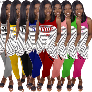 Striped Pink Letter Print Women Two Pieces Sets Summer Tracksuits Sleeveless Tee +Jogger Leggings Suit Sporty Fitness Outfits