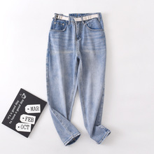 цены Shuchan High Waist Jeans Full Length Washed Softener 2019 Fall Distressed Harem Jeans  Elastic Waist Pants Fashion Style