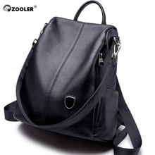 2019 COW leather backpack Genuine Leather bags women backpacks elegant soft school bag travel tote bags high quality Bolsas#Z186