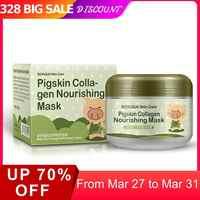 Bubble Mask Pigskin Oxygen Collagen Nourishing Skin Care Deep Cleaning Blackhead Acne TreatmentWhiteningMud Face Masks Women P