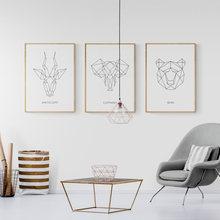Скандинавский настенный плакат абстрактного искусства украшение