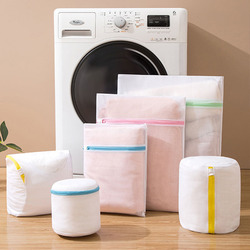 6Pcs Thickened Fine Mesh Laundry Bag Underwear Set Care Washing Bags Machine Cleaning Supplies Travel Clothes Storage Organizer