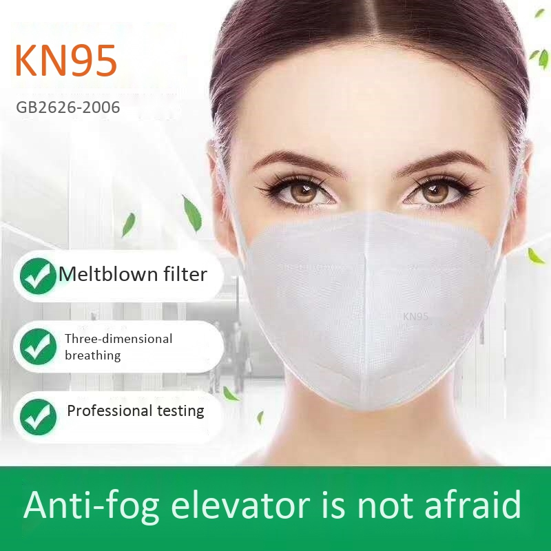 FFP2 N95 6 Layers Mask Bacteria Proof Anti Infection Face Masks Anti PM2.5 Safety Dust Mask Mask Particulate Mouth Respirator