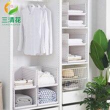 Sanqing цветочный набор для творчества Тип корзина для хранения японский стиль, гардероб для организации одежды рамка шкаф для хранения полезный пр