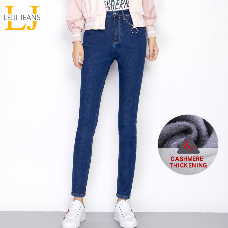 LEIJIJEANS 2019 Fleece Thicken Black Winter Jeans  Plus Size Velvet Women Jeans L-6XL Skinny Add Wool Thick Pencil Women Jeans