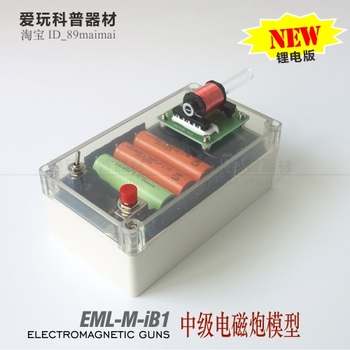 Electromagnetic Cannon Model DIY Kit IB1 High Pressure Long Shot Middle School Technology STEM Science Toy Electronic Experiment