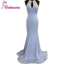 Vestidos de fiesta длинное вечернее платье русалки 2020 атласное