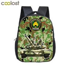 Small Backpack School-Bags Toddler Kindergarten-Bag Aircraft/racing-Car Boys Kids Children