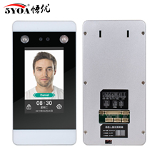 Ip-Device Access-Control-System Face Recognition Attendance Camera Wifi Card Facial-Punch