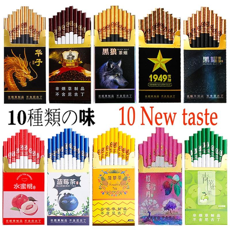 Травяной чай Rambutan, дым, черный чай, тонкая сигарета, чтобы бросить курить, 100% без табака, 100% никотин, чай для курения, не содержит табака