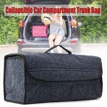Автомобильный мягкий войлочный ящик для хранения сумка багажника