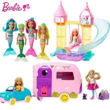 Barbie Authorize Girl Toys Barbie Club Chelsea Doll Sleeping Barbie Bed FXG83 Fashion Girl Funny Puppy Toys For Birthday Gift