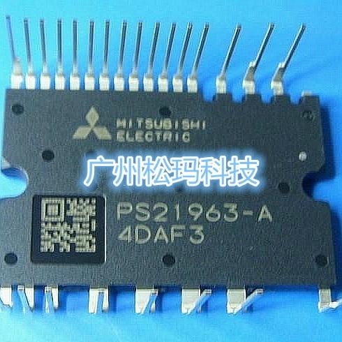 Original modules PS21962-A PS21963-A 0PS21964-A PS21965-A--SMKJ