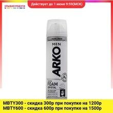Пена для бритья Arko Men CRYSTAL с белой глиной 250мл