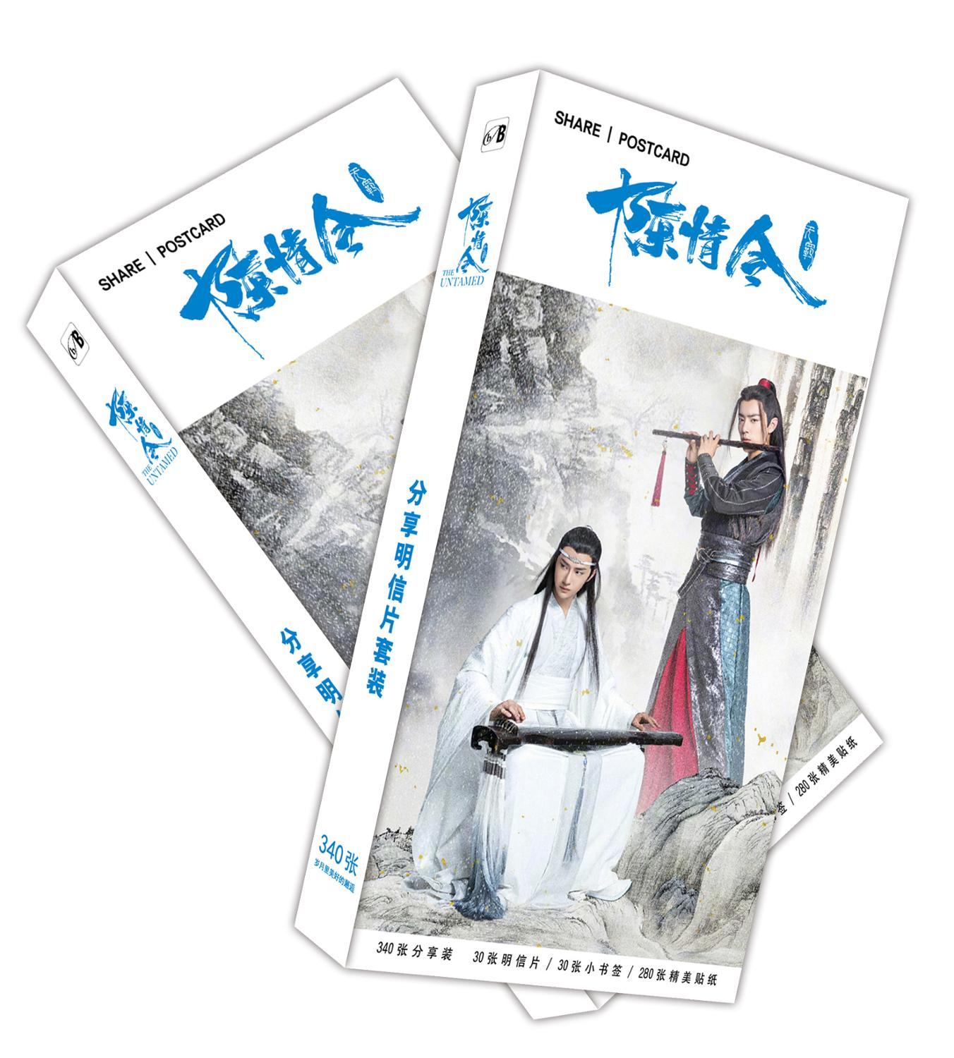 900 Pcs/Set Chen Qing Ling The Untamed Large Postcard Greeting Card Birthday Letter Gift Card Message Card